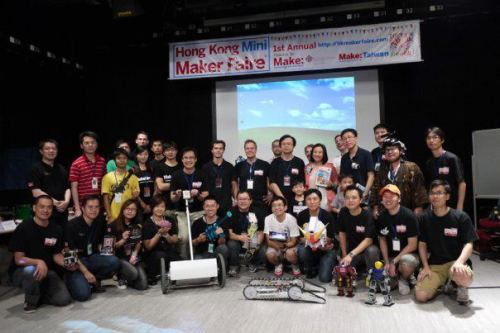 Maker Faire Bay Area 2012 Honkong 486615_425944994107621_918879419_n