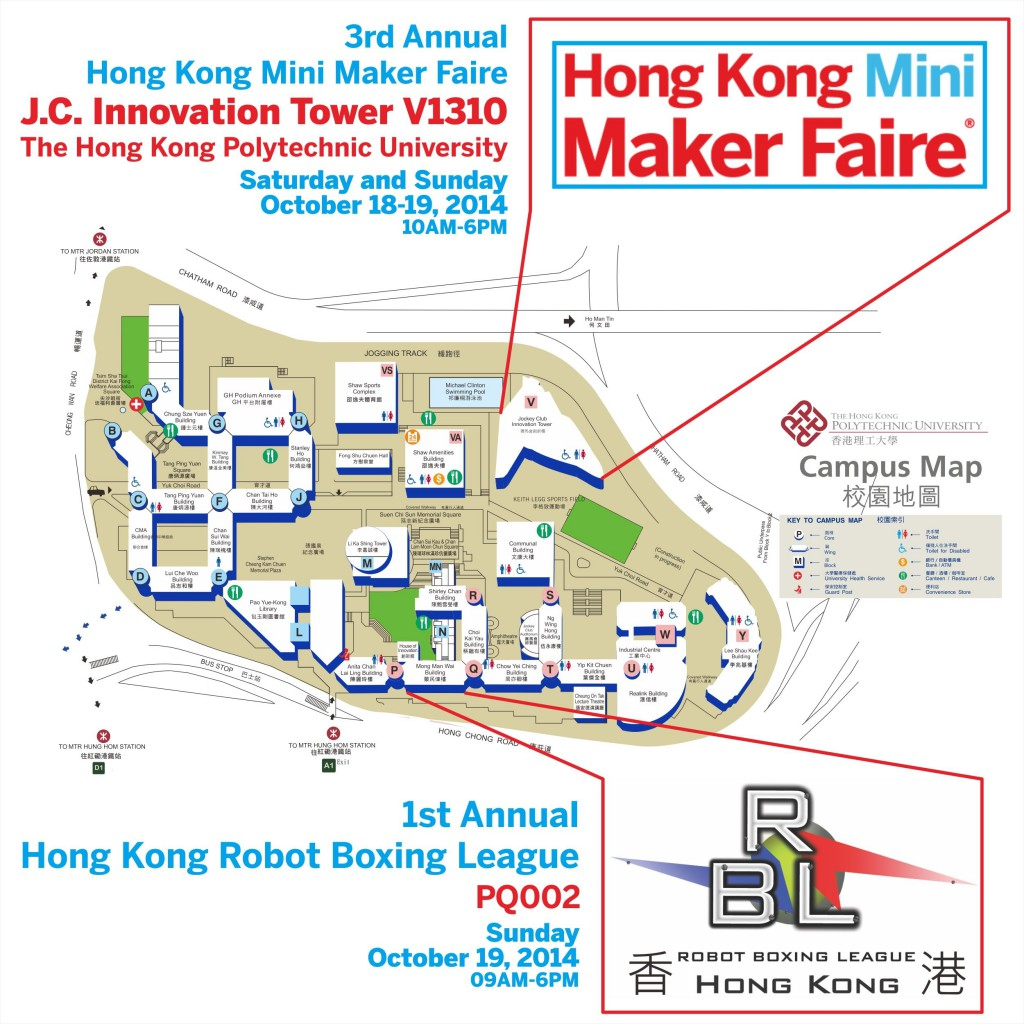 Location Hong Kong Mini Maker Faire