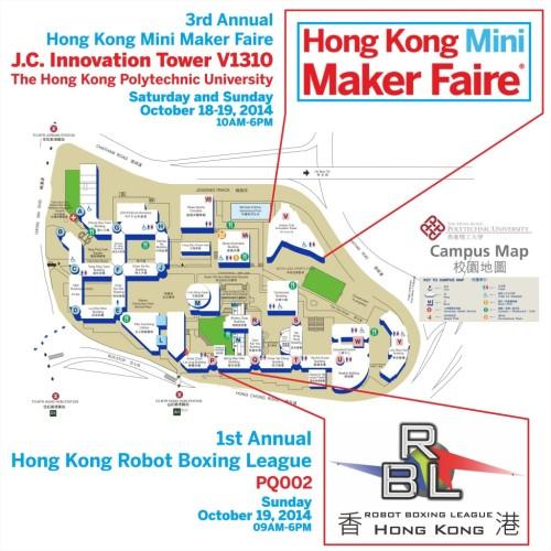 location hong kong mini maker faire