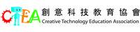 創意科技教育協會_logo200X47