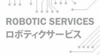 RoboticsSystem200X110